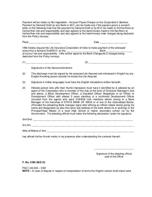 Lic maturity claim form