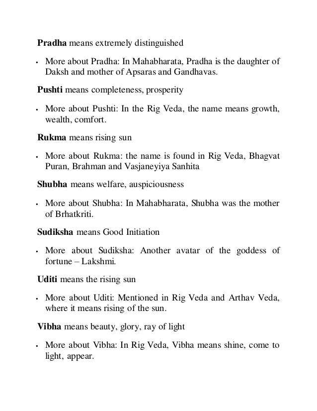 Hindu Baby Boy Names In Hindi Pdf Download indian baby boy
