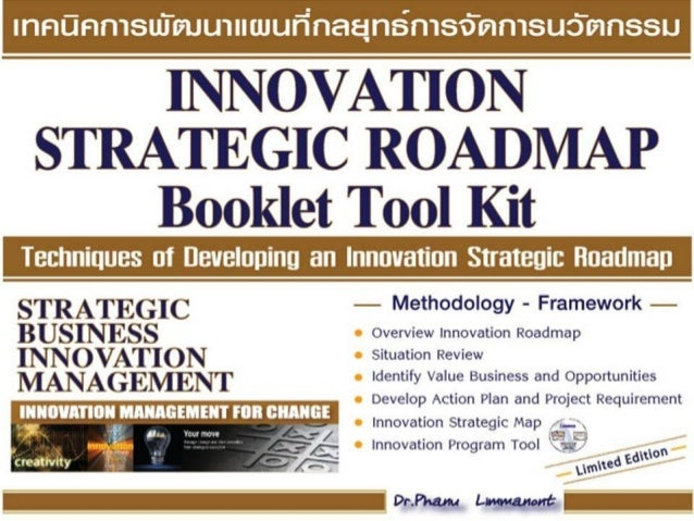 52. Innovation Strategic Roadmap Demo