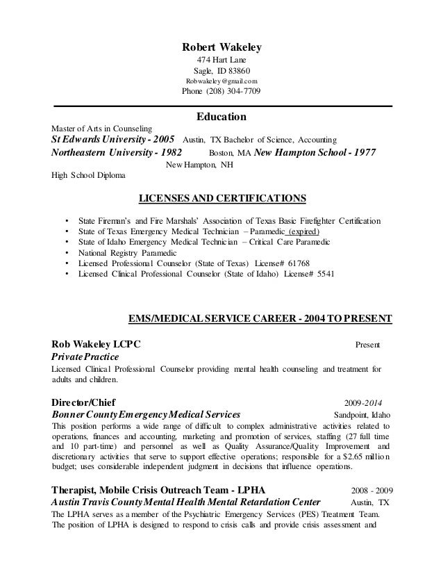 Paramedic cover letters yelomphonecompany paramedic cover letters thecheapjerseys Image collections
