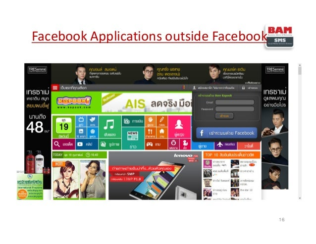 16 Facebook Applications outside Facebook