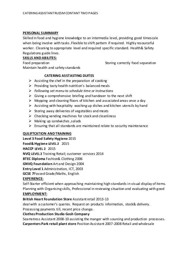 CATERING ASSISTANT CV