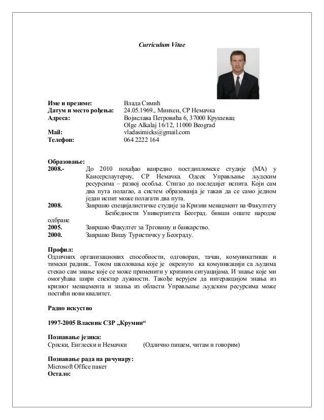 curriculum vitae prevod na srpski