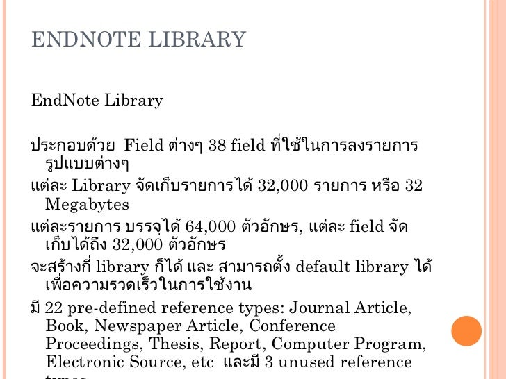 aip reference style thesis Guide to writing your thesis in latex return to main guide the bibliography and list of references  the option aparefs will cite references using the apa style, which is the last name of the author and year of publication, such as (toolan, 2006), instead of the default ieee style, which is a number, such as [1] this option will also sort.