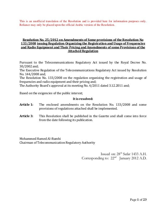 Page 1 of 23 This is an unofficial translation of the Resolution and is provided here for information purposes only. Relia...