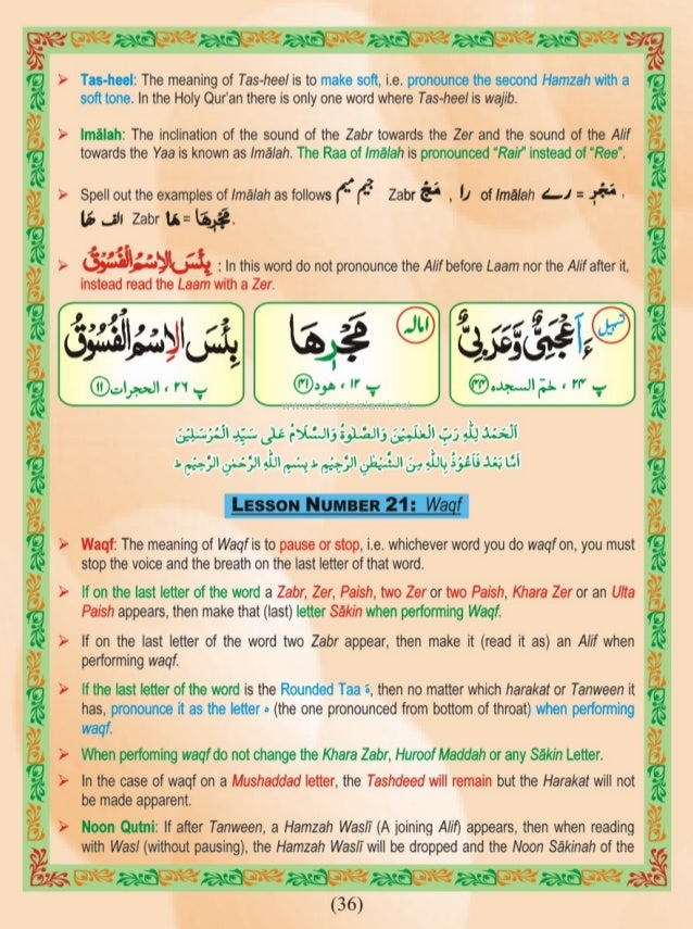 Noorani Qaida Online Free - Learn Read or Download Qaida PDF Madani Qaida