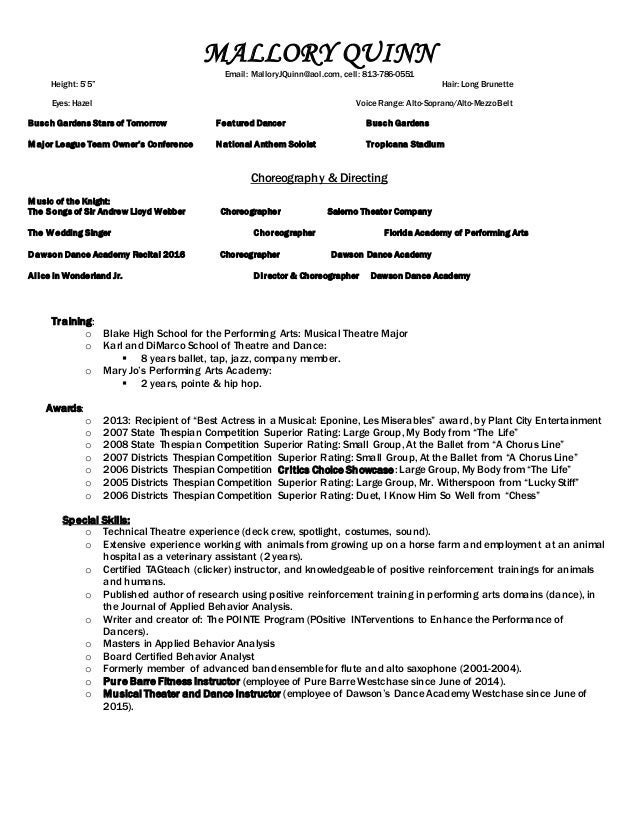 SlideShare  Performing Arts Resume