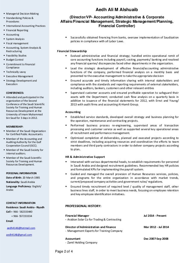 cv for financial controller
