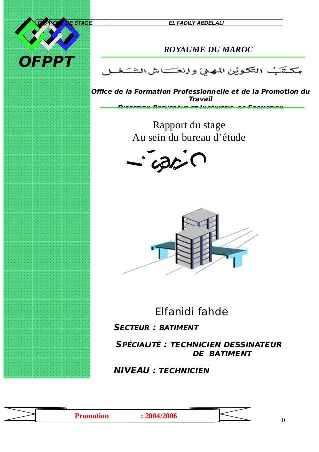 RAPPORT DE STAGE OFPPT PDF DOWNLOAD
