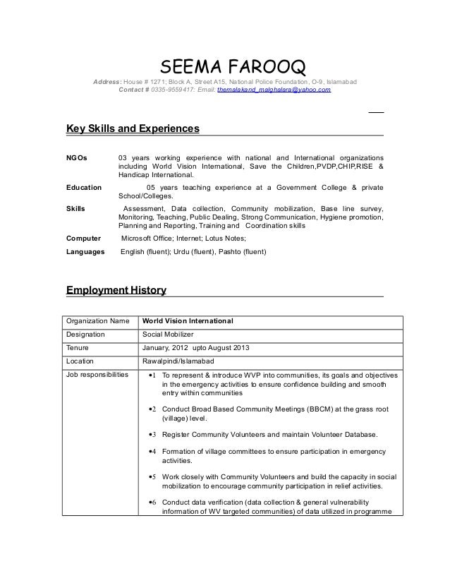 what goes on a resume seema resume 1271