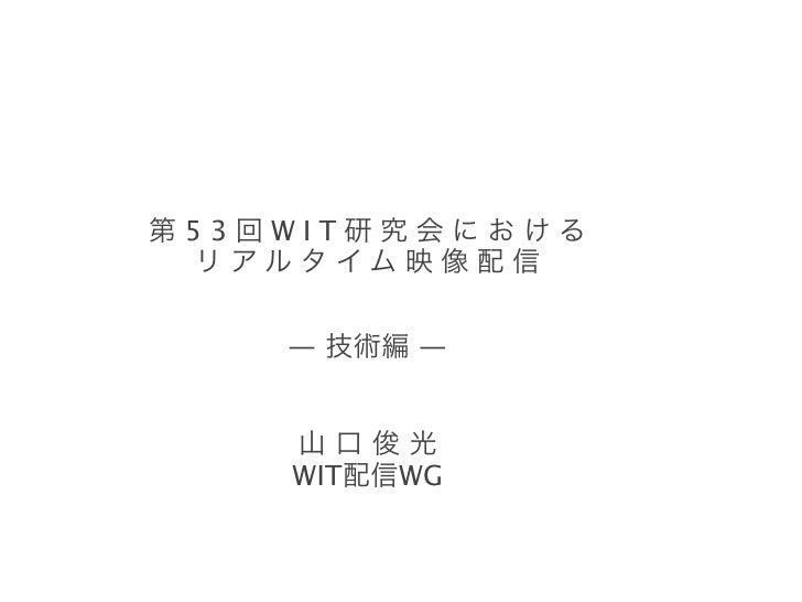 53   WIT         —     —         WIT   WG