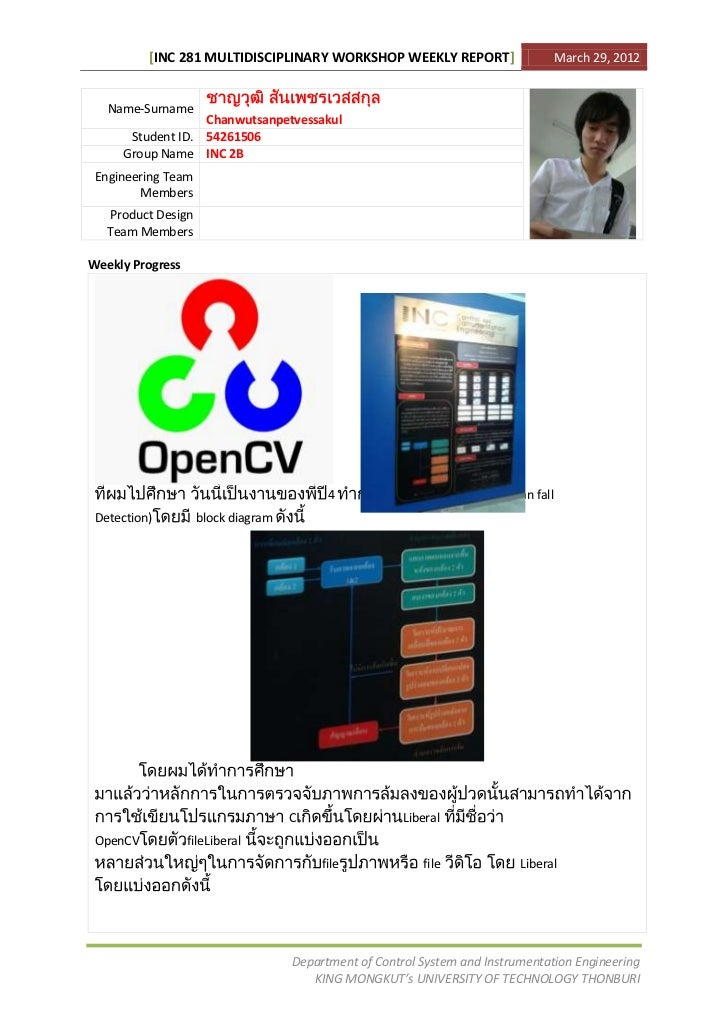 [INC 281 MULTIDISCIPLINARY WORKSHOP WEEKLY REPORT]                        March 29, 2012   Name-Surname                  C...