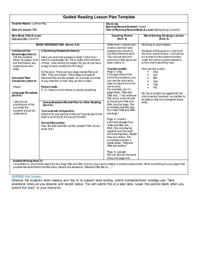 Doc33002550 Sample Guided Reading Lesson Plan Template Guided – Sample Guided Reading Lesson Plan Template