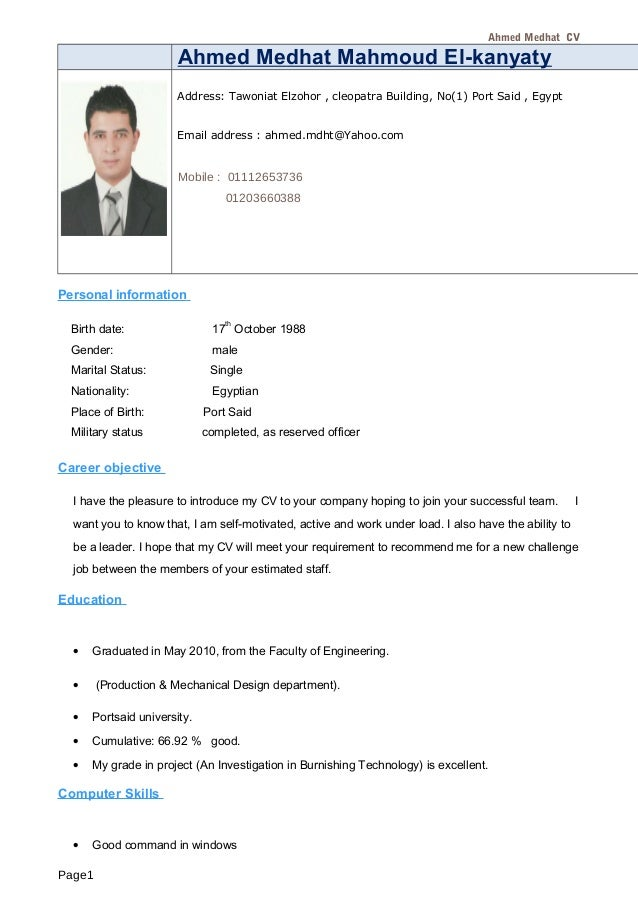 production engineer ahmed medhat cv