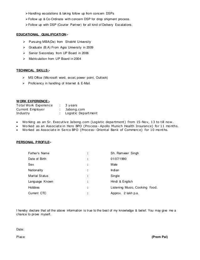 Dsp publication resume demodulator phd