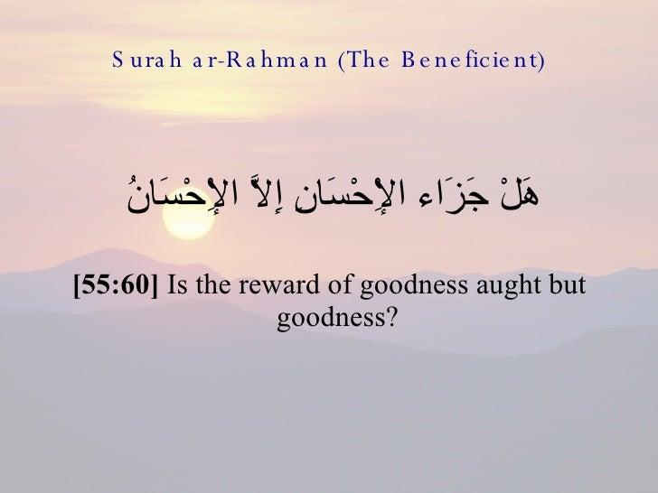 55 Surah Al Rahman (The Beneficient)