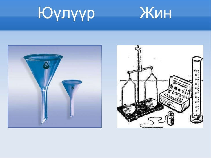 Паста алмазная 10 7 НОМ Россия