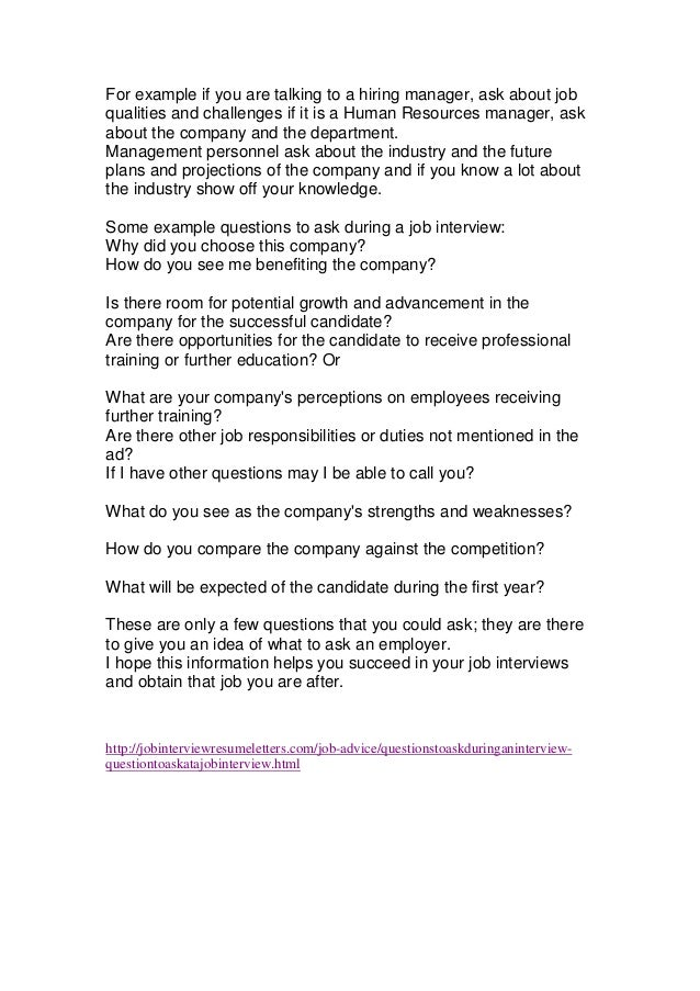 questions to ask during phone interview