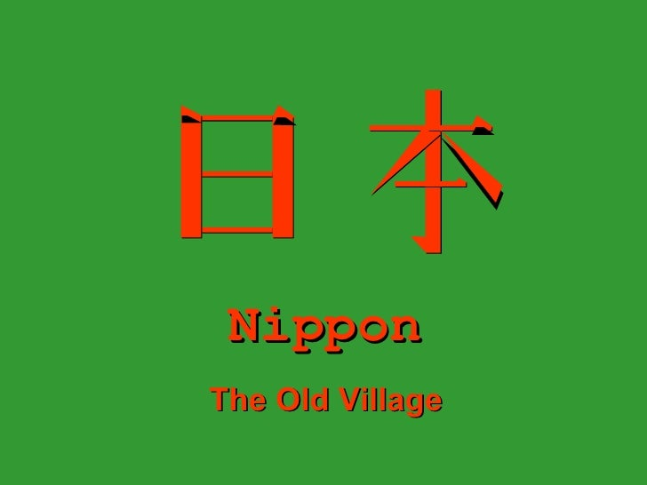 Nippon The Old Village