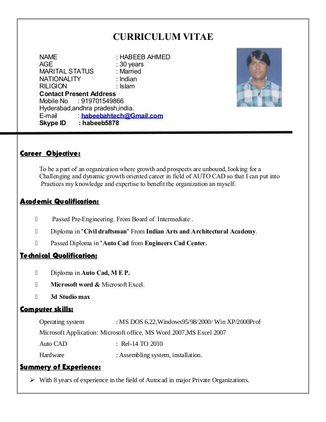 Nationality in resume