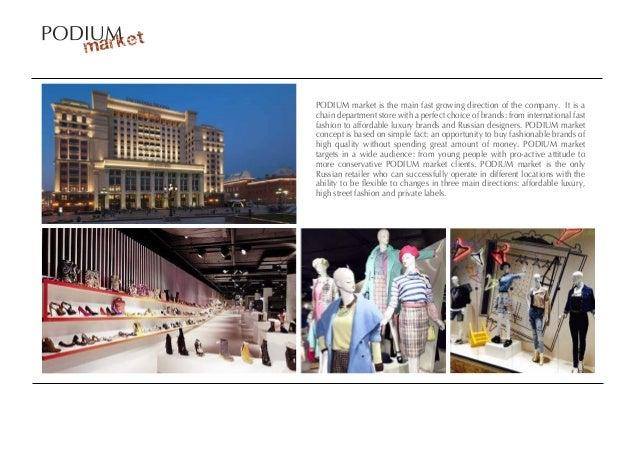 Podium market fashion group братск работа для девушек