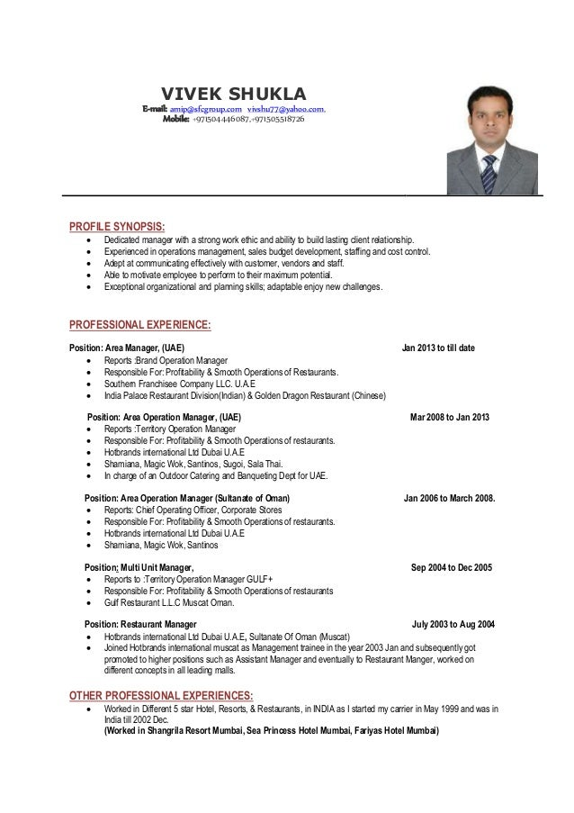 Awesome Indian It Manager Resume Photo - Professional Resume ...