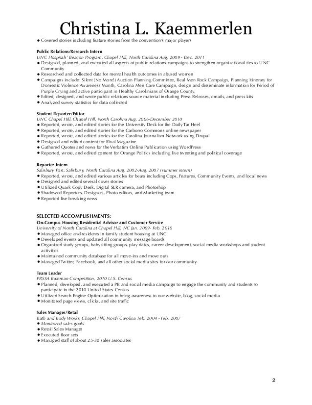 resume examples student examples collge high school resume samples for students examples student resume sample - Sample Resume Communications Major