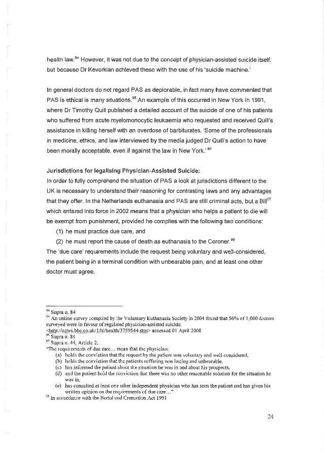Customized essayscorer image 3