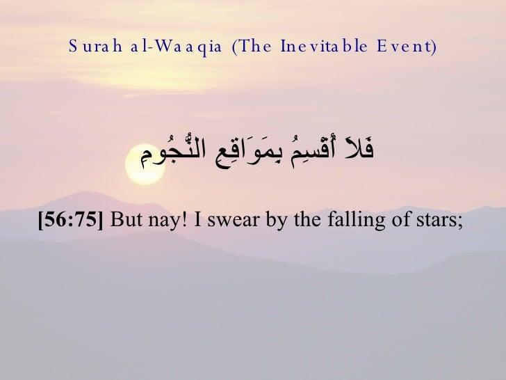 56 Surah Al Waqia The Event