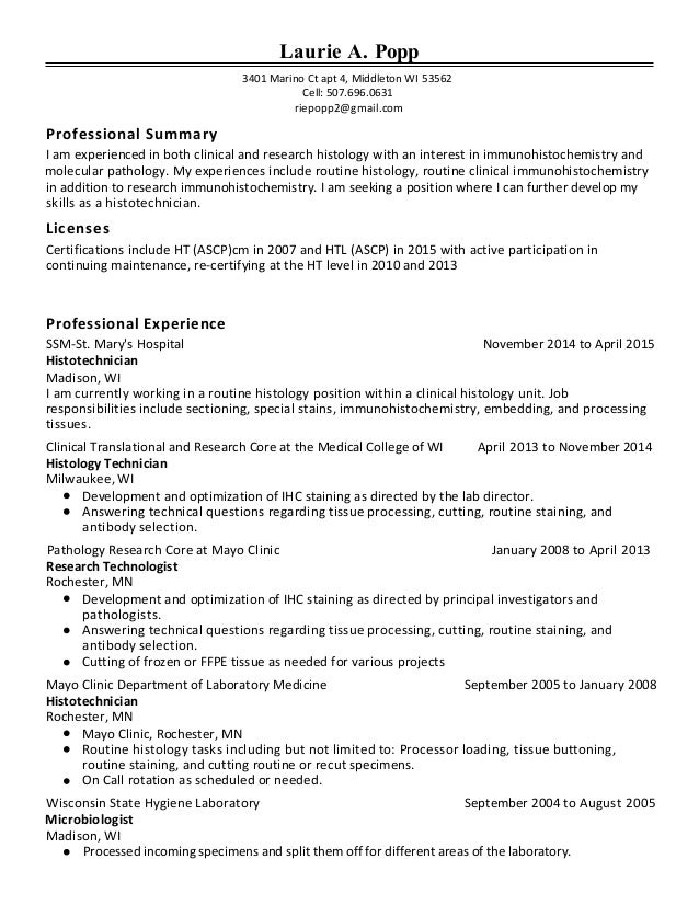 Cell Site Technician Sample Resume