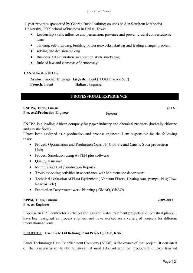 george bush resume