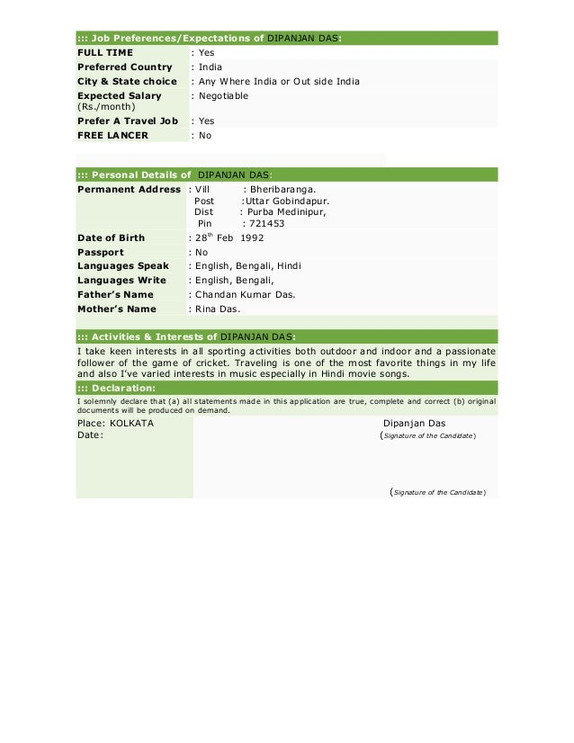 resume interests and activities