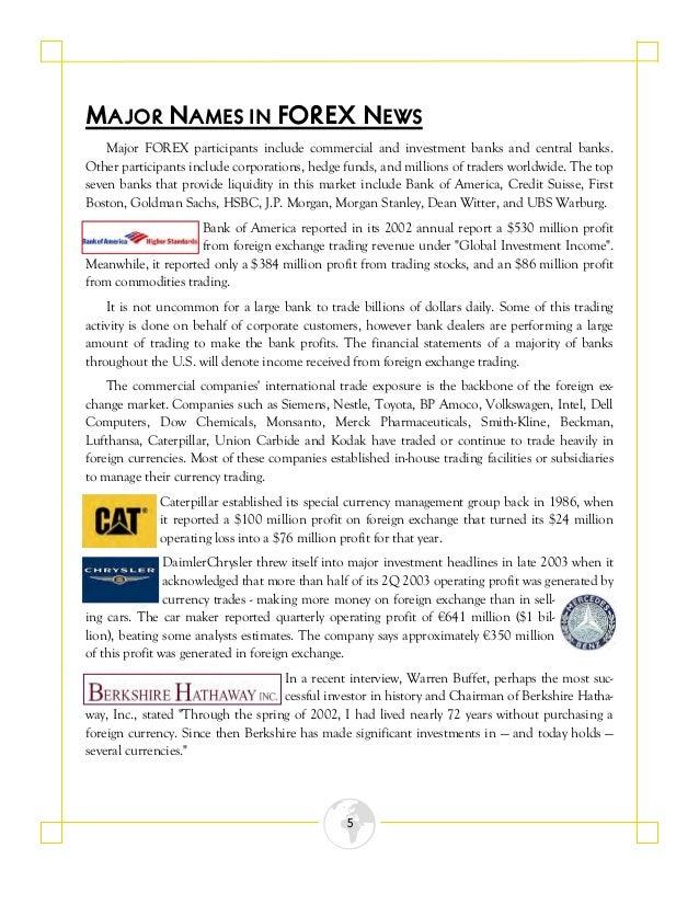 Аббревиатура кодака на форексе форекс маркет алматы отзывы
