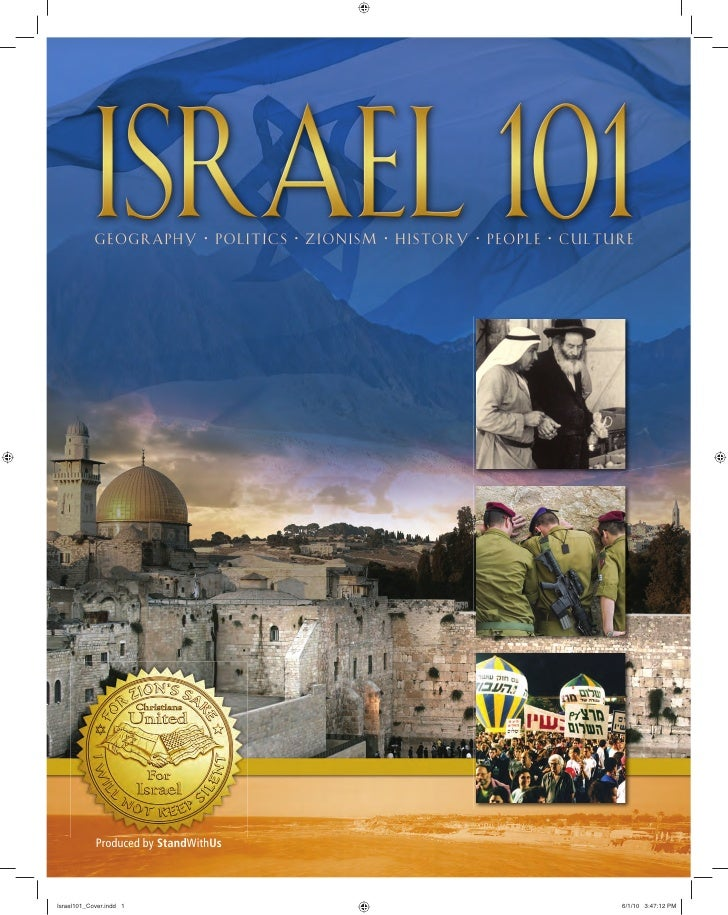 Produced by StandWithUsIsrael101_Cover.indd 1                6/1/10 3:47:12 PM