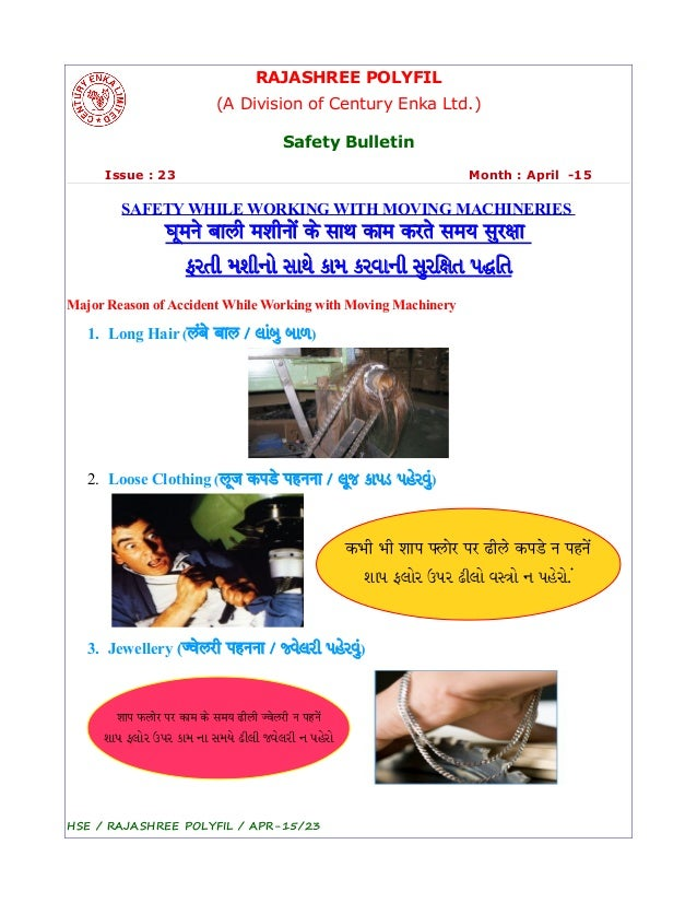 RAJASHREE POLYFIL (A Division of Century Enka Ltd.) Safety Bulletin Issue : 23 Month : April -15 SAFETY WHILE WORKING WITH...