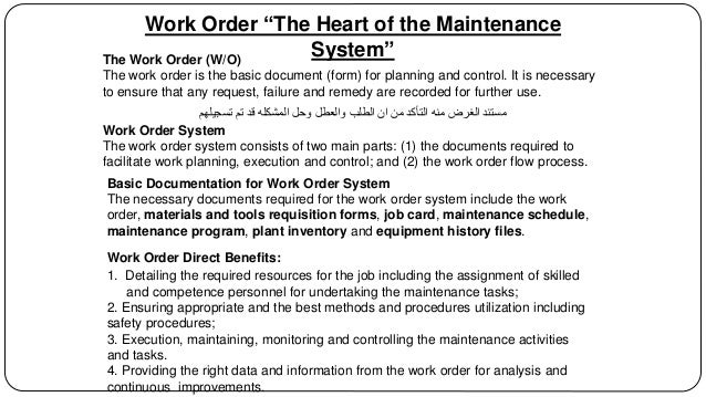 Maintenance Work Order