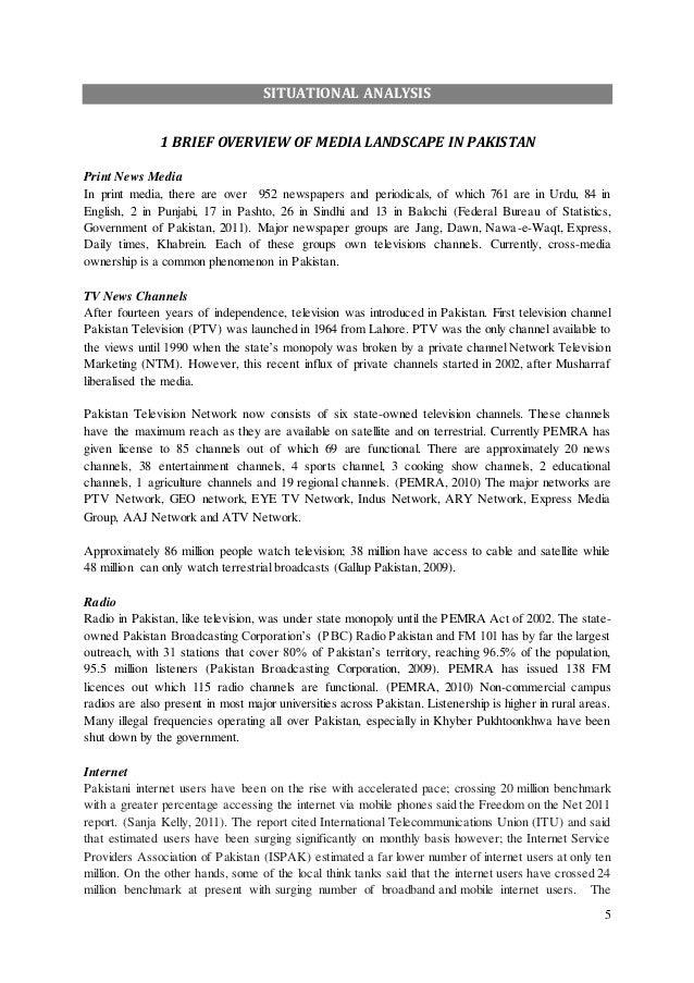 Situational Analysis of RTI in Pakistan