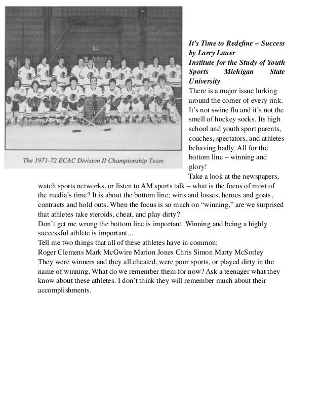 hockey coaching resume