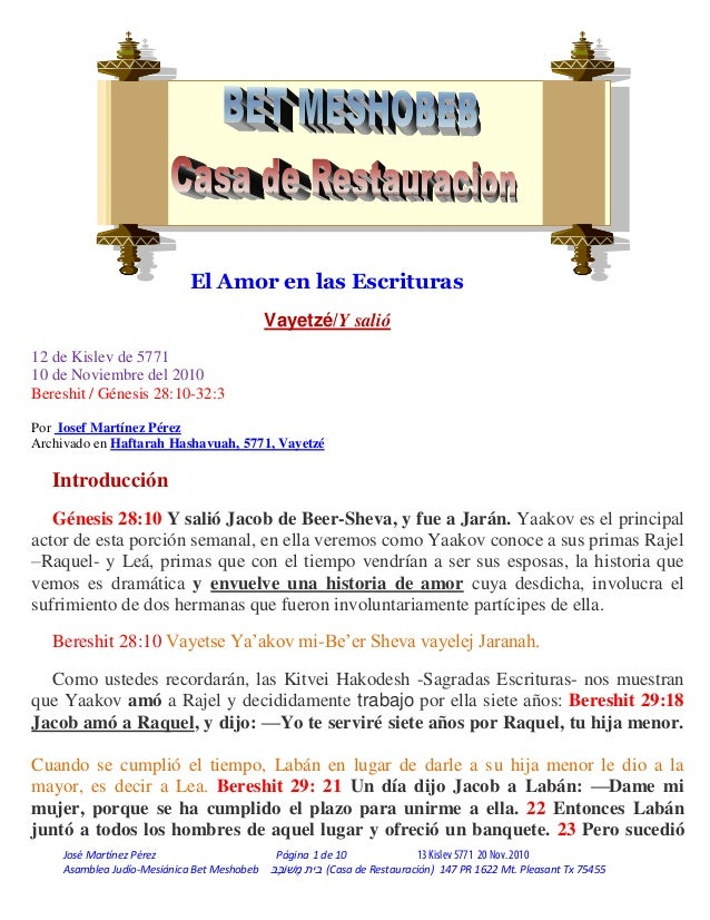 José Martínez Pérez Página 1 de 10 13Kislev 5771 20 Nov.2010 Asamblea Judío-Mesiánica Bet Meshobeb ֶבבׁשֹו ֶמ בית...