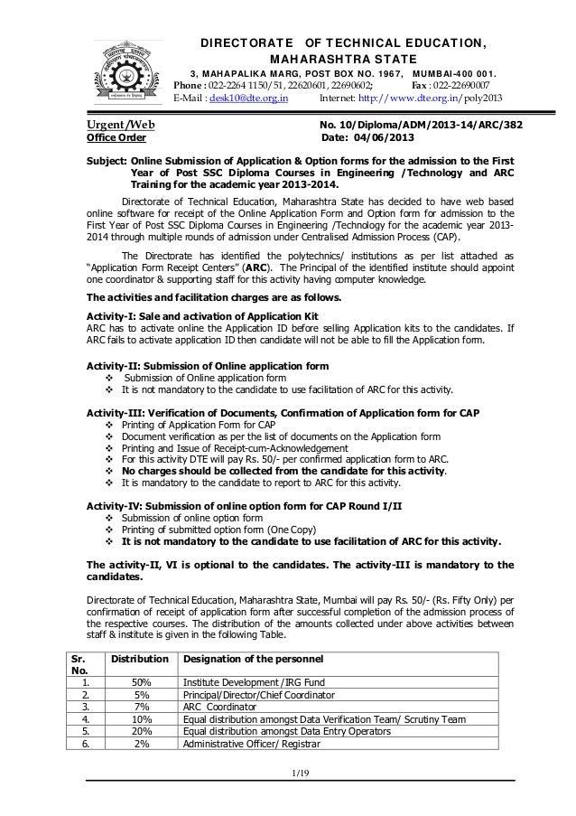 DIRECTORATE OF TECHNICAL EDUCATION, MAHARASHTRA STATE 3, MAHAPALIKA MARG, POST BOX NO. 1967, MUMBAI-400 001. Phone : 022-2...
