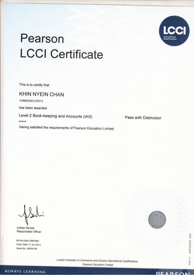 Lcci level 2 book keeping