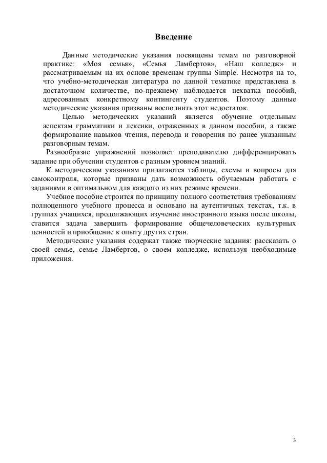 Л.и Кравцова Английский Язык Высшая Школа Гдз
