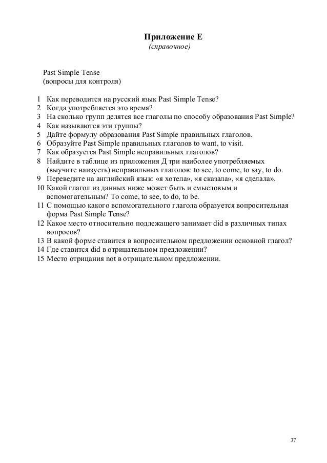 22 издание гдз английскому по и.п.агабекян