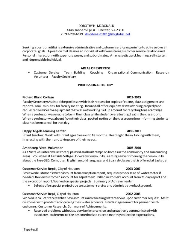 DOROTHY H resume