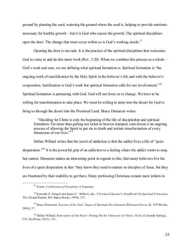 your room essay neighbor