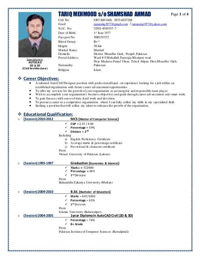 Page 1 of 4TARIQ MEHMOOD s/o SHAMSHAD AHMAD Cell No: 0307-8691668, 0333-6207288 Email: ranatariq1977@gmail.com / ranatariq...