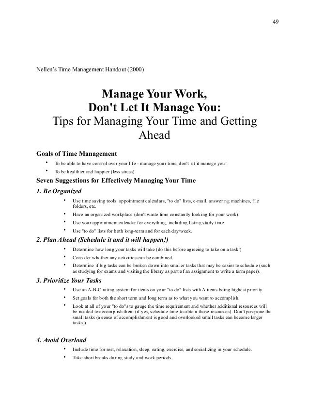 Essay on one minute manager
