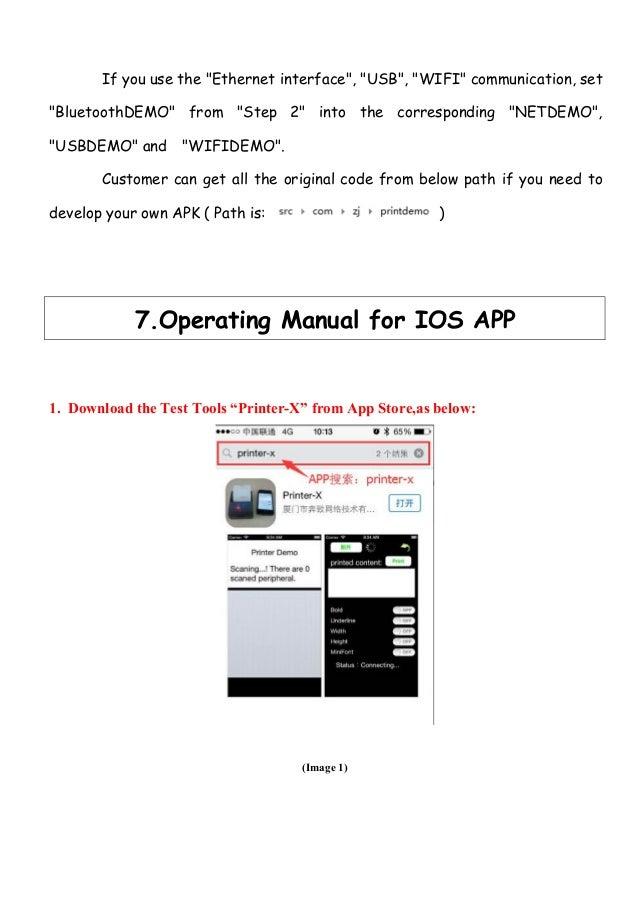 58 mm mini portable thermal printer instruction manual