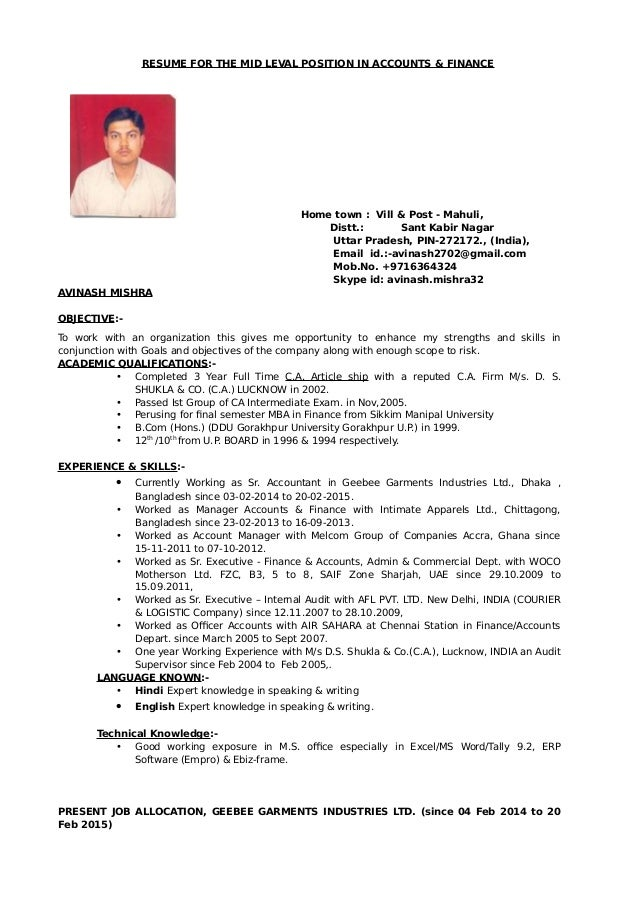qualifications on resume
