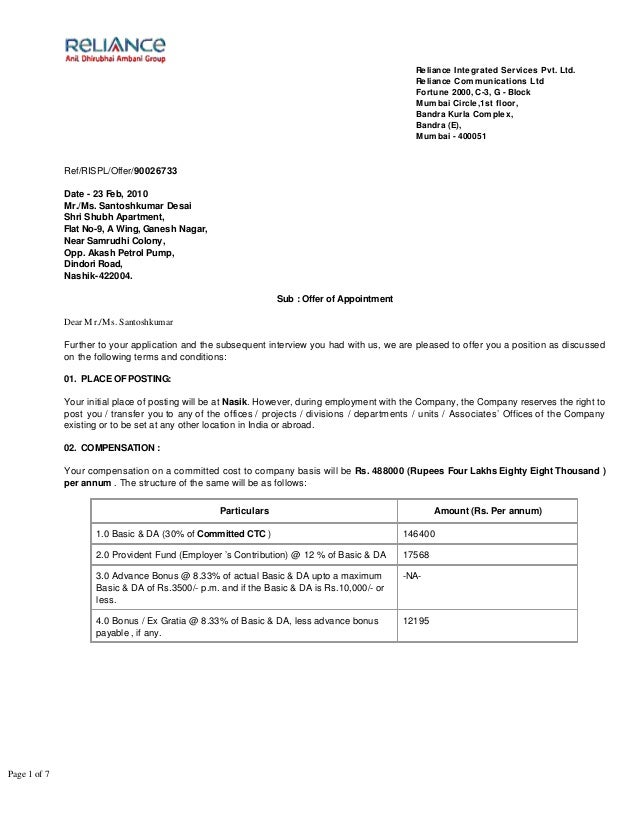 Reliance offer letter akbaeenw reliance offer letter altavistaventures Image collections